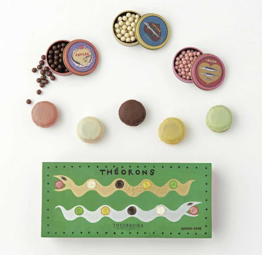 『伊勢丹新宿店』の「Sweets Collection 2016」であなたにぴったりのチョコレート探し♬_2