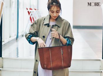 【今日のコーデ】<土屋巴瑞季>さわやかなワンピースが着たい日はバッグを秋色トートに替えて季節感MIX♪