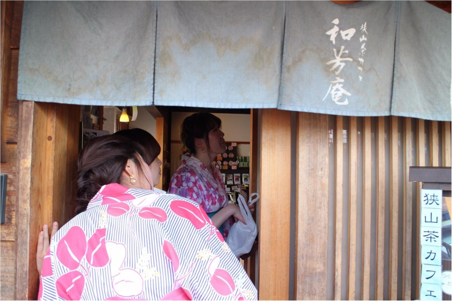 【縁結びスイーツ】川越さんぽの休憩は香ばしいお茶の香りにひかれて_2