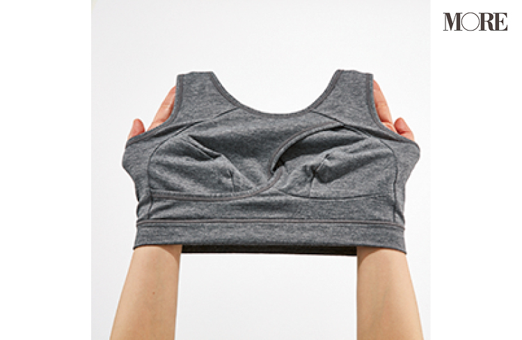 ナイトブラが進化した! 寝ている間に美しい胸元を作ろう♡ 見た目の可愛さ&快適さを備えたおすすめ4選_9