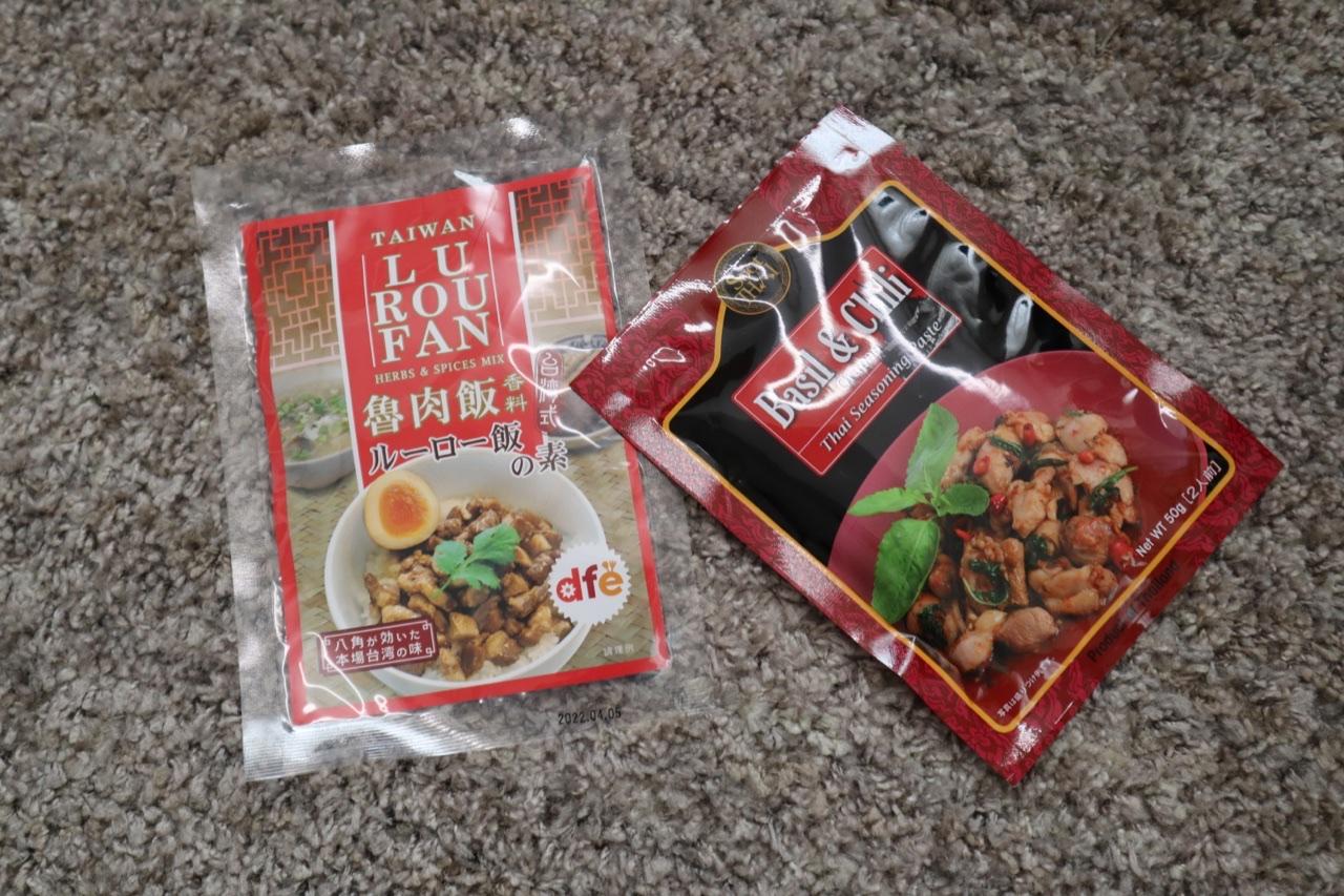 《おうちで海外旅行気分❤️》【KALDIグルメ】-アジア料理篇-_3