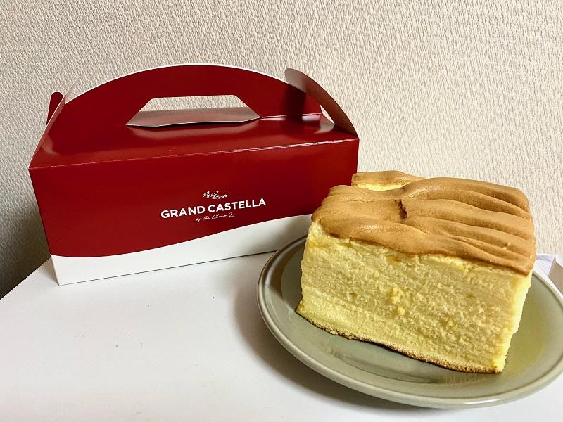 日本初上陸、台湾カステラの元祖名店『グランドカステラ』のカステラ
