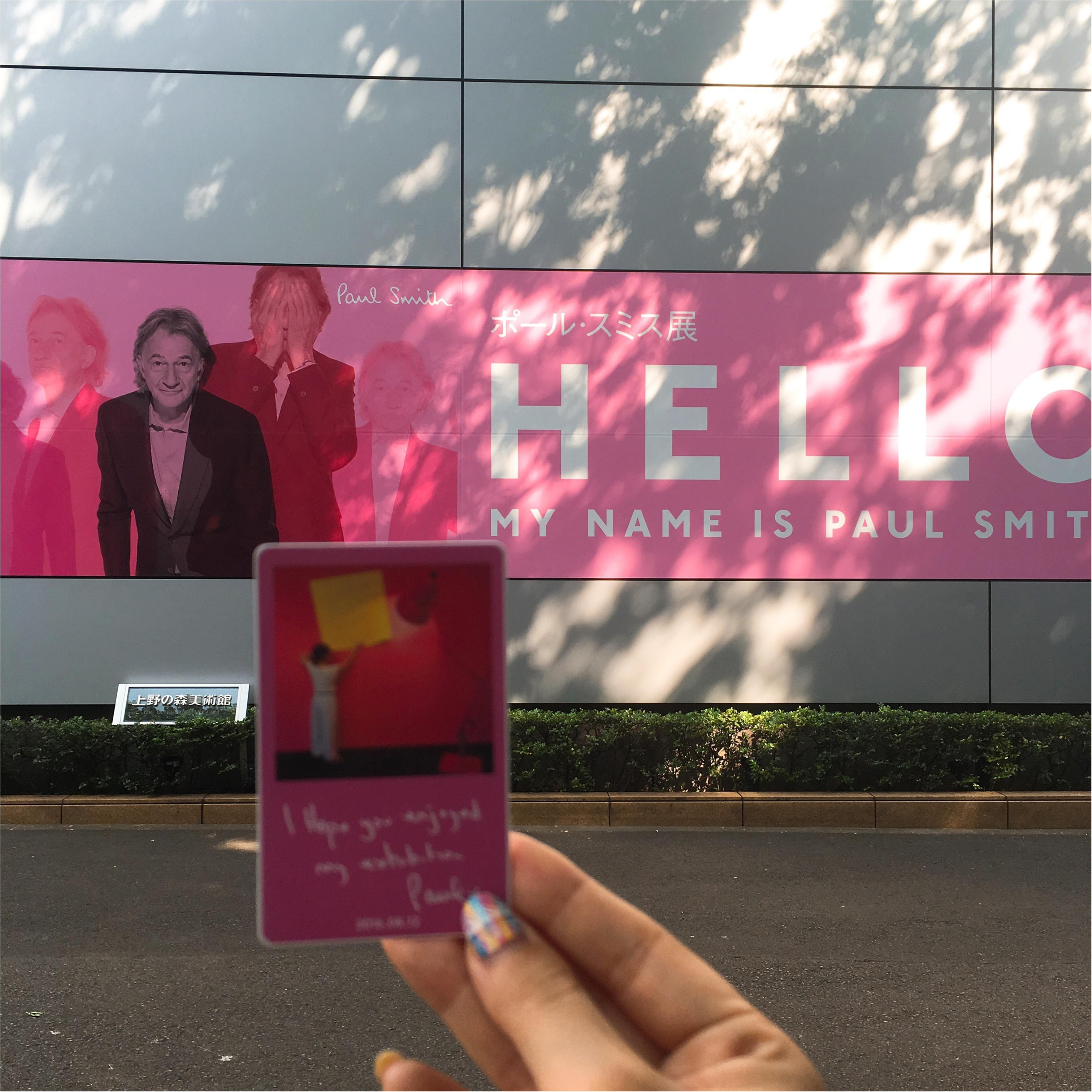 《この夏、絶対に行って欲しいポール・スミス展》その理由と誰でももらえる来場者限定の豪華お土産まで♡_9