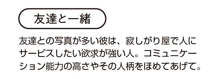 2019年 恋愛・結婚占い | 手相占い・SNS・心理テスト・浮気_4