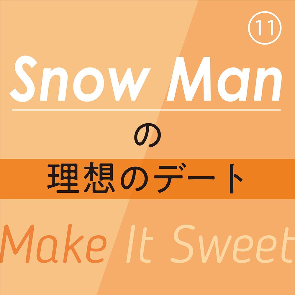 Snow Man⑪ 舘様の「理想のデート」とは? 岩本さんが「女子に言われたら嬉しい言葉」って?!_1