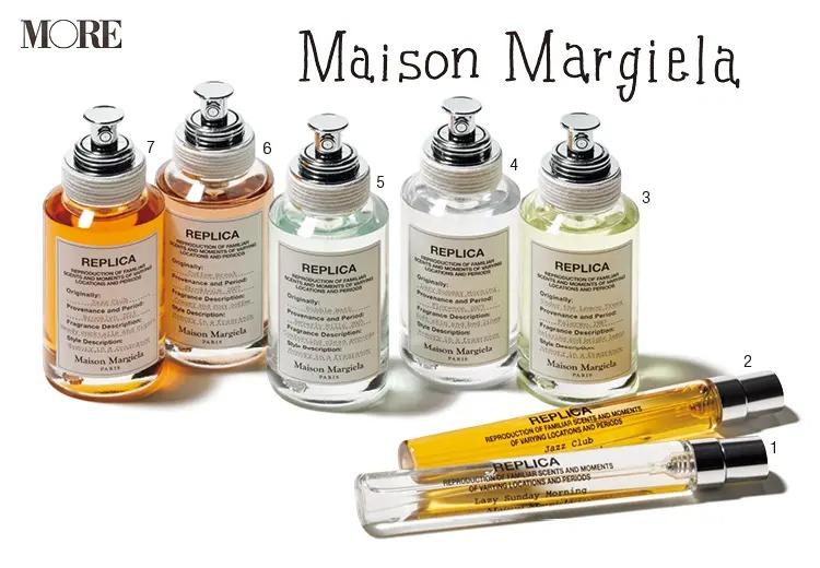 2021年に流行中の香水『メゾン マルジェラ』のレプリカのスティックタイプと30mlサイズ