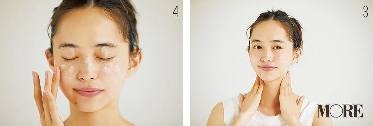 『SUQQU』と『ポール&ジョー』の下地W使いで、透明感のある上品な肌。「透け美白肌」になれるベースメイクアイテム3_6