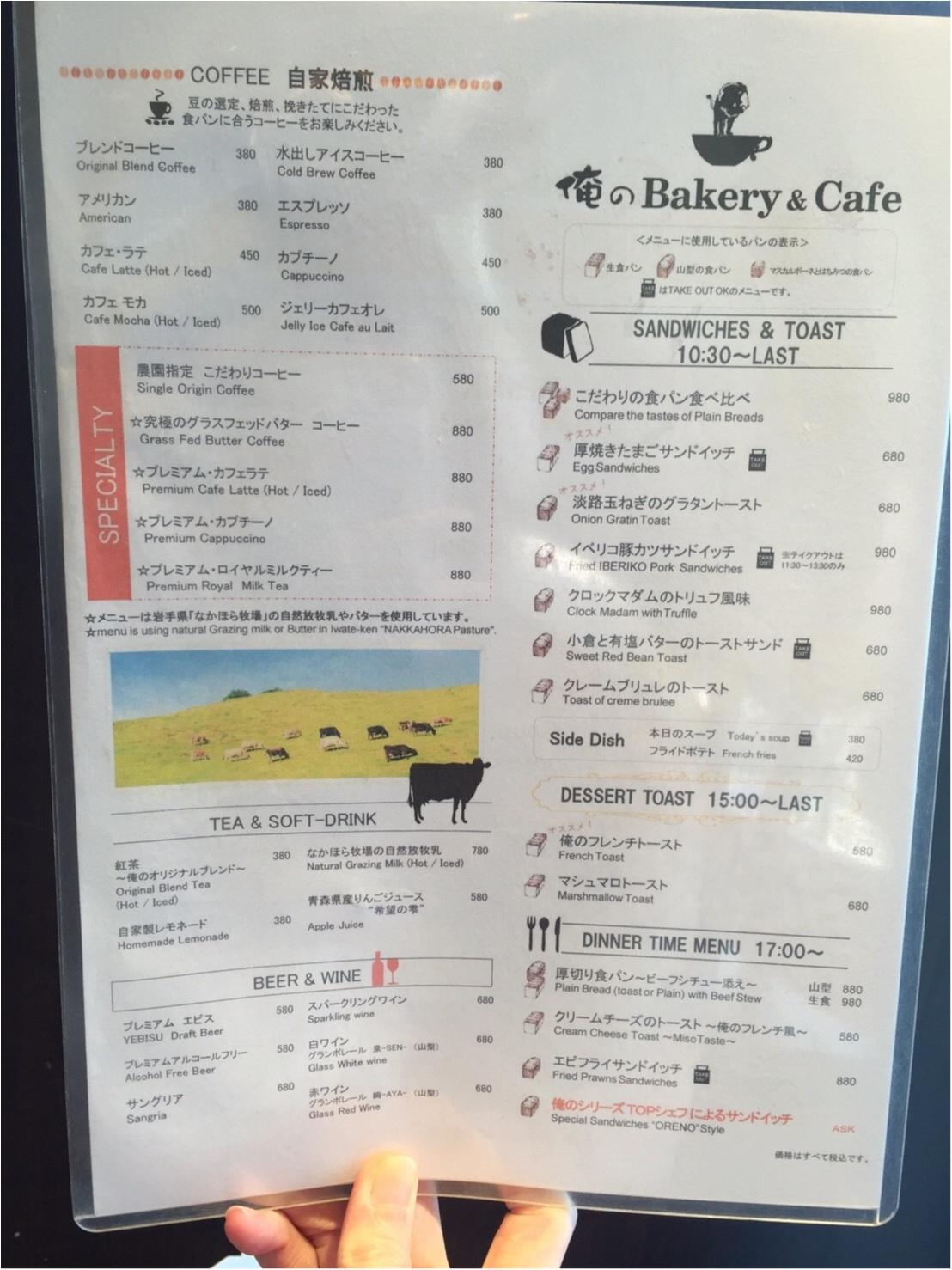 ♡【モアハピ女子会】俺のBakery&Cafeへ行ってきました!!パン好きにはたまらない絶品パンが味わえます♡_2