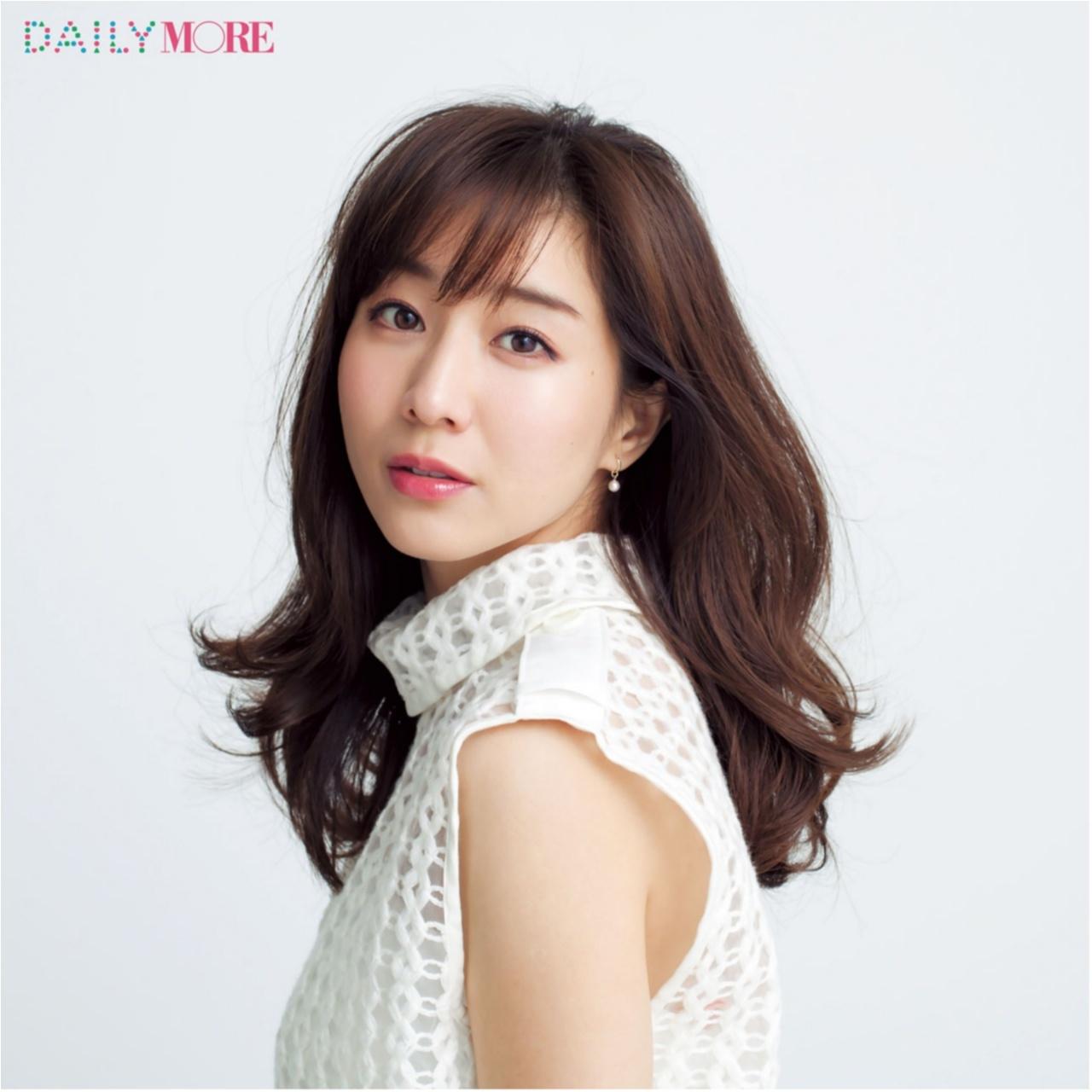 有村架純さんの美の秘密は『SK-Ⅱ』のあのアイテムだった!? 今週のビューティ人気ランキングトップ3☆_2