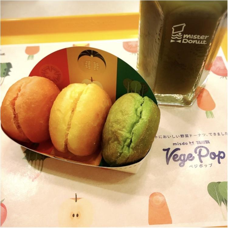 【cafe time】ドーナツ×○○?!タニタとミスタードーナツのコラボが新登場!_1