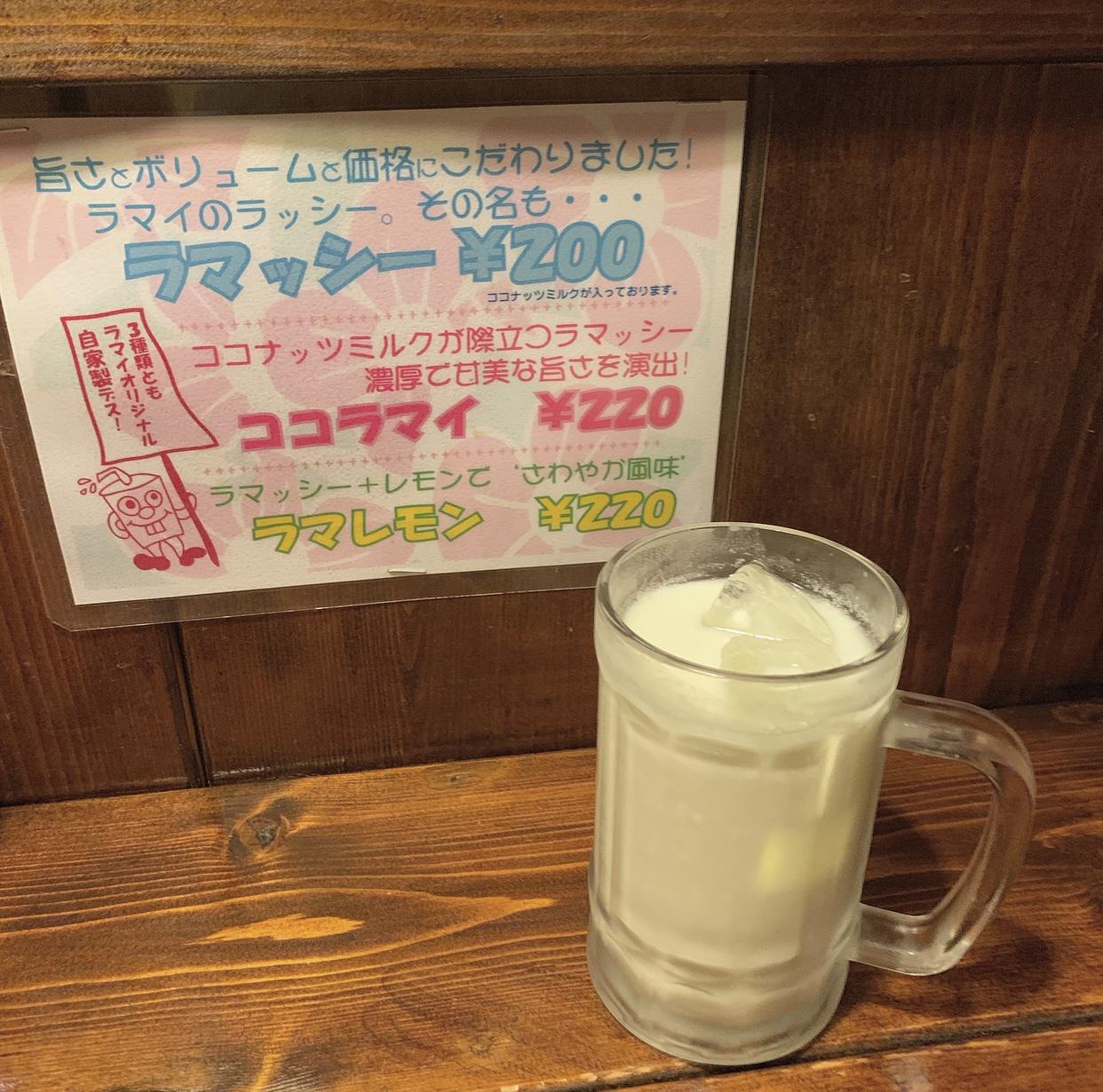【カレー好き集合!!!】スープカレーといえばこのお店❣︎_5