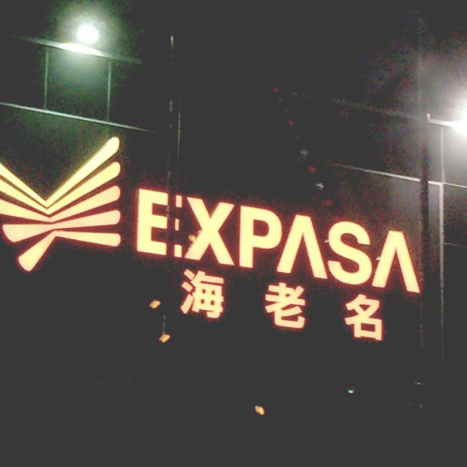 パーキングエリアでも日本初フレンチトースト専門店の味が楽しめる!海老名パーキングエリアでLONCAFEを堪能‼︎_1