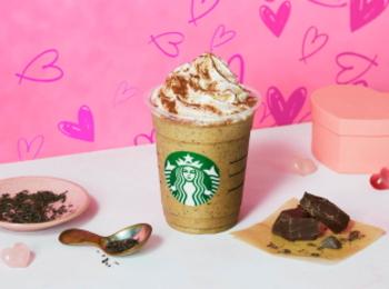 【スタバ 新作】バレンタイン2020第2弾! 「チョコレートwith ミルクティー フラペチーノ」が気になる♪ おすすめカスタマイズは?