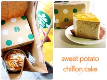【#スタバ】季節限定スイートポテトシフォンケーキが美味!お値段もカロリーも控えめが嬉しい(*^ω^*)♡