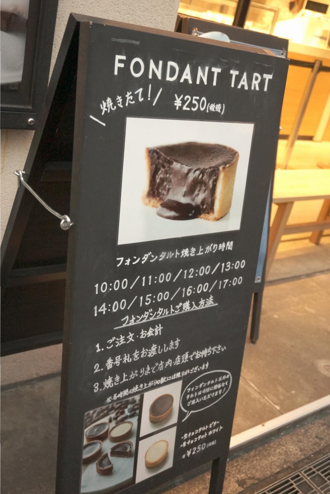 《鎌倉本店限定‼︎》生チョコレート専門店【ca ca o】の数量限定フォンダンタルトが美味すぎるっ♡_3