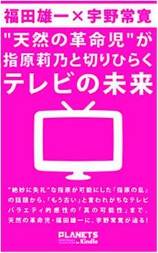【今月のオススメ☆ステージ】Photo Gallery_1_30