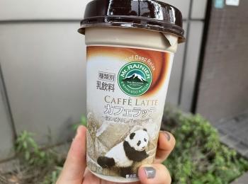 【コンビニ】マウントレーニアから赤ちゃんパンダのコラボパッケージが登場!