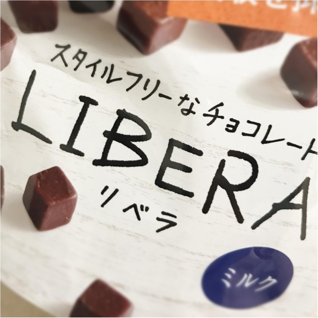 ダイエット中でもチョコが食べたいっ(;_;)そんなときの救世主【LIBERA(リベラ)】❤︎❤︎_1