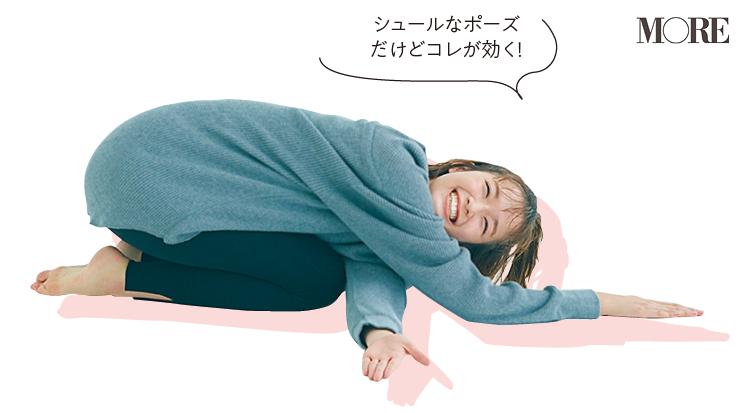 大人のニキビケア特集 - ニキビ対策におすすめの食生活、化粧水や洗顔アイテムまとめ_14