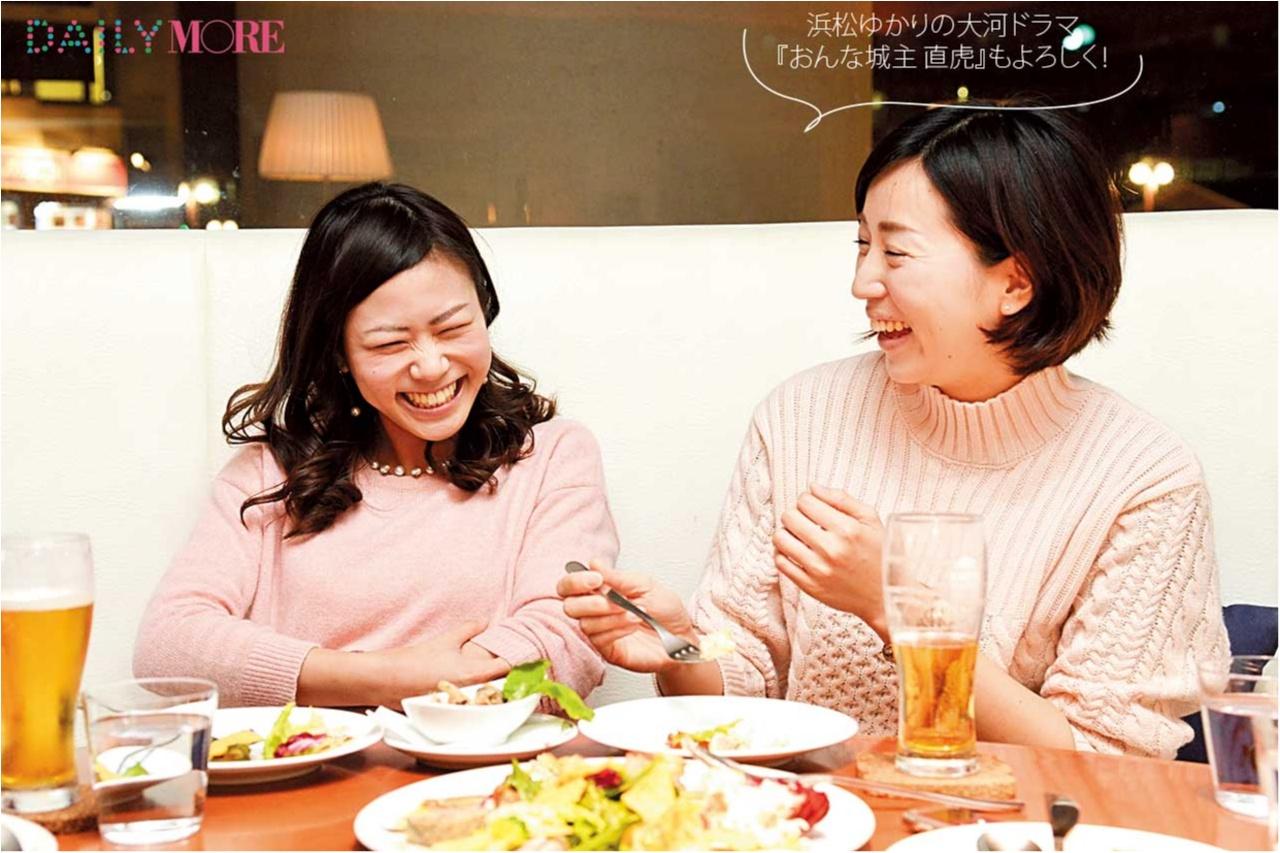 """静岡県浜松OLは、週に一回""""ぎょうざ""""を食べる!?【ニッポン全国ご当地OLのリアルな生態リサーチ】_2"""