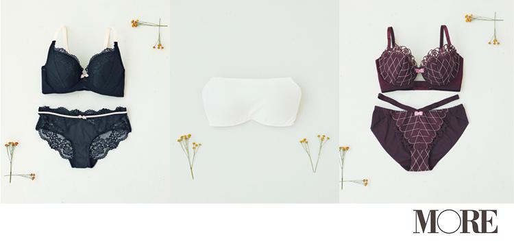 """内田理央が魅せる。今年のブラは""""服をキレイに見せる""""かどうかで選びましょう♡ 記事Photo Gallery_1_19"""