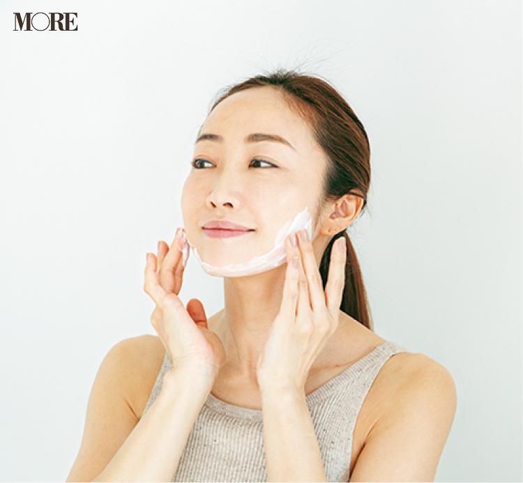 Uゾーンの洗顔