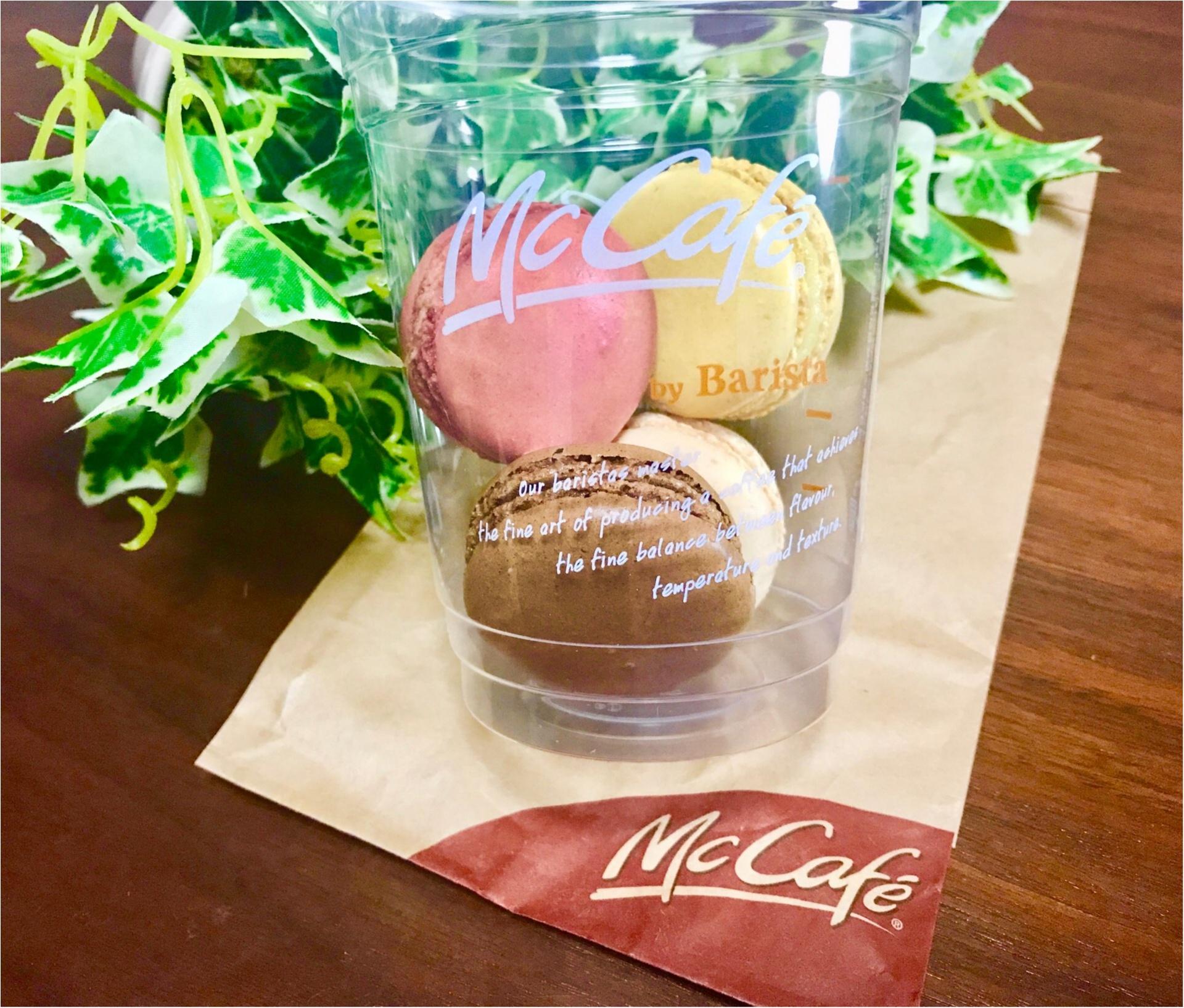 【McCafe by Barista】フランス直輸入!4種類の《マカロン》がレギュラーメニューで再登場❤︎本格マカロンがお手頃価格で食べれちゃいます♡♡_1