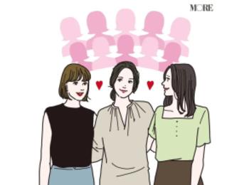 【女友達のリアルまとめ】- 女性400人に本音を徹底調査!つき合い方や仲よしでいる秘訣とは?