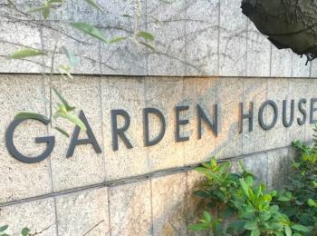 鎌倉のグリーンに癒されるレストラン♪『GARDEN HOUSE』でカフェタイム【今週のモアハピ部人気ランキング】