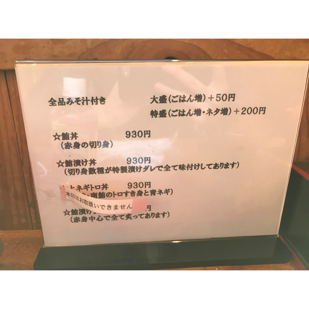 """【食べログ★3.74の静岡グルメ】""""この一杯の為に静岡へ行きました""""をレポート!_5"""