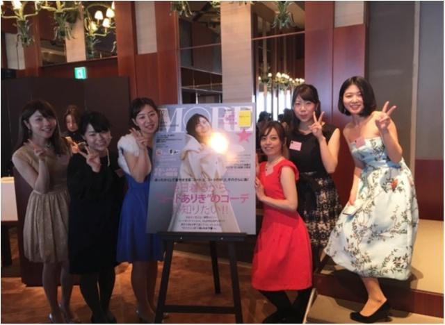 はっぴーーーい!★MORE大女子会2017★ゆず_11