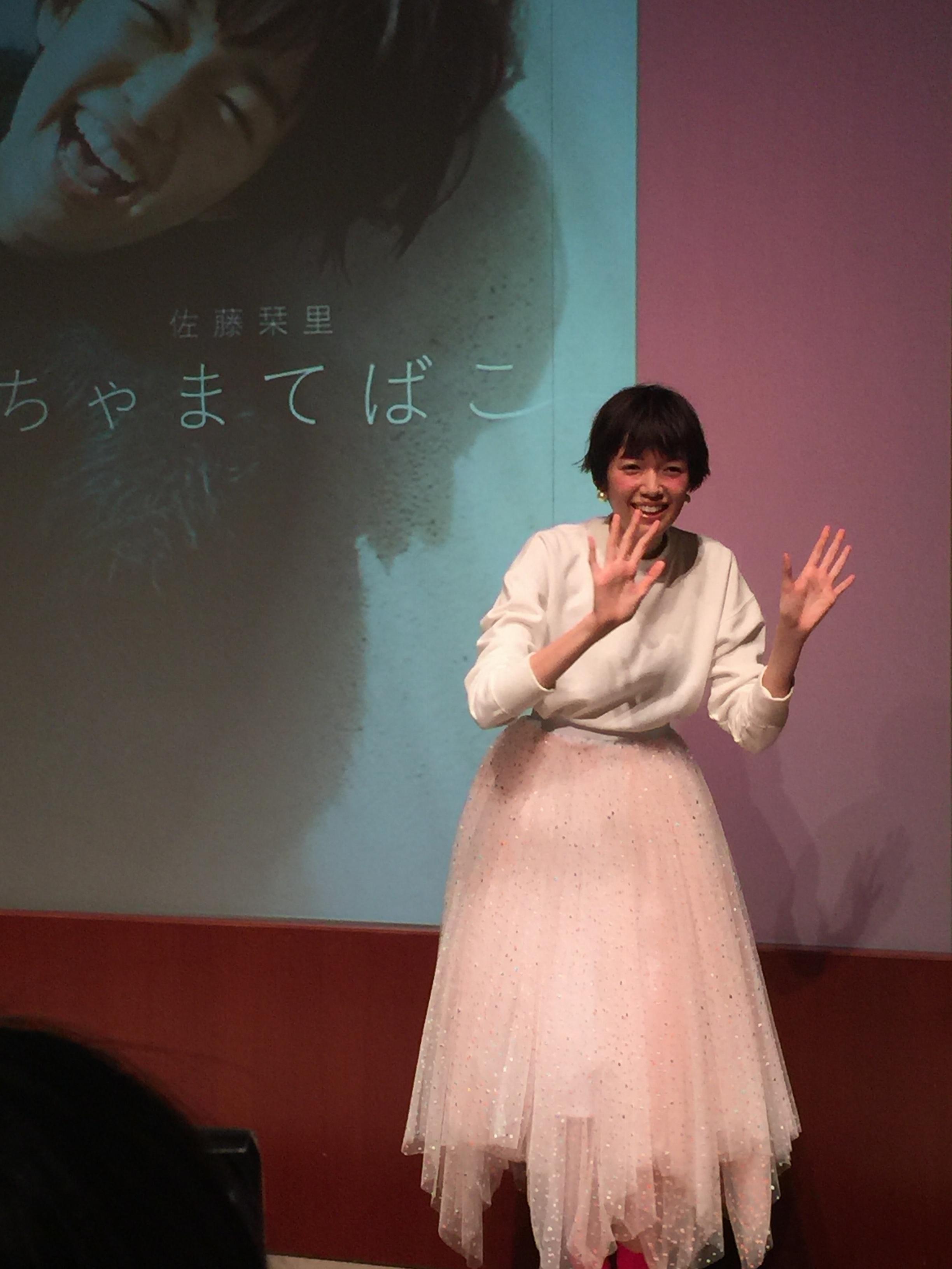 めこ:MORE大女子会2017でパワーチャージ_4