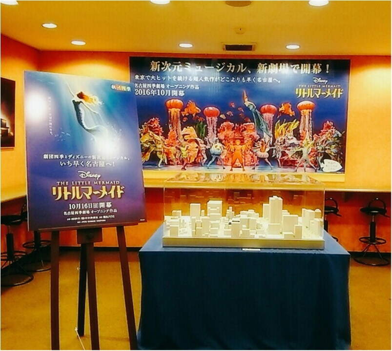 【劇団四季】名古屋 オペラ座の怪人、明日千秋楽!!次の公演作品はみんな大好き♪ディズニー「リトルマーメイド」新しい劇場で海の世界に浸ろう!(443 まゆ_5