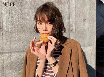 佐藤栞里が食べているのは? 新しいコーデも誕生!?【モデルのオフショット】
