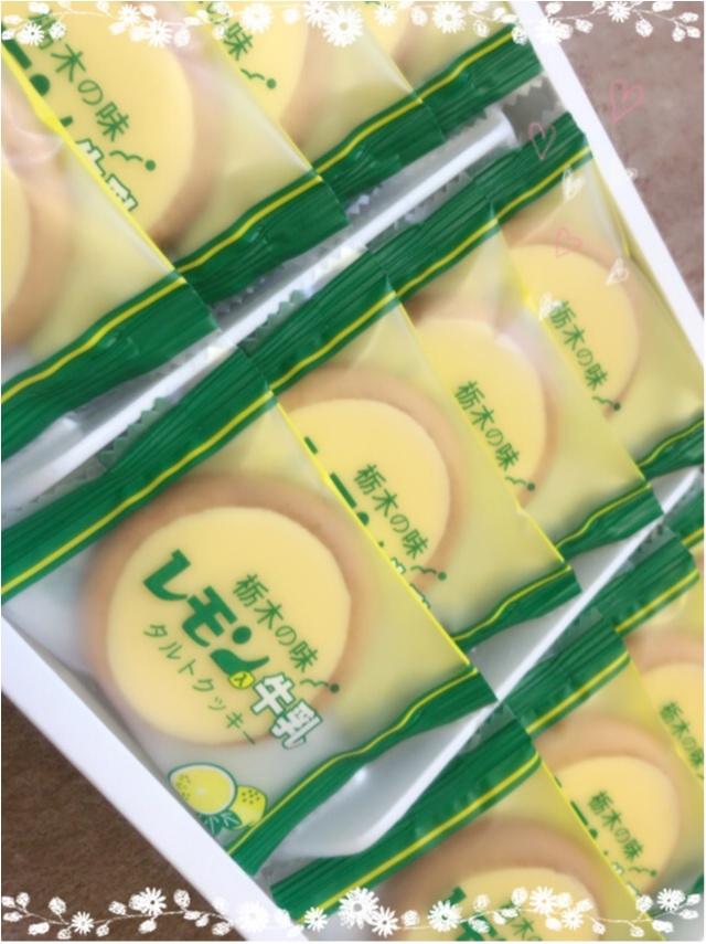 """""""栃木の味""""と言えば…!?ハマっちゃう美味しさ♡♡♡_2"""
