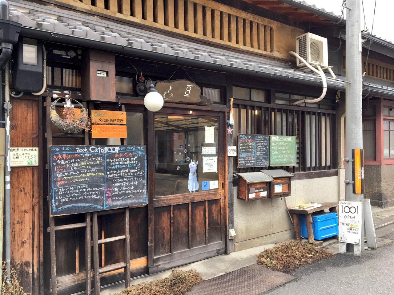 【お取り寄せスイーツ】チョコミン党の聖地と言われる京都『Cafe 1001』のケーキ4種_1
