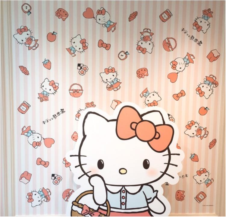 《キティちゃんのパン屋さんが原宿にオープン♡》かわいすぎるフード、限定グッツがたっくさん♡最後のページは初の試みです!!_3