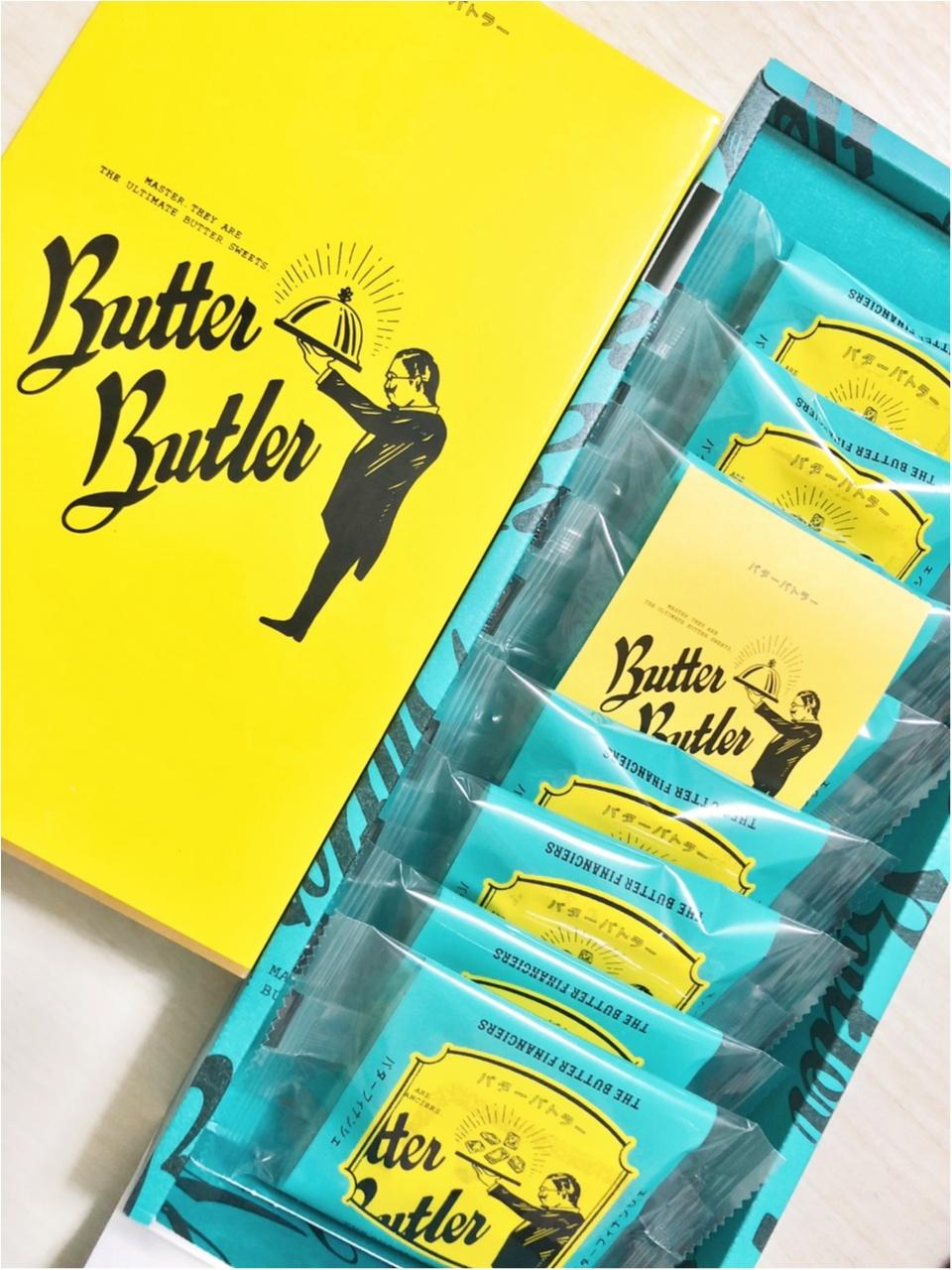 【東京みやげ】おすすめしたいのは…バターバトラーのバターフィナンシェ!!_2