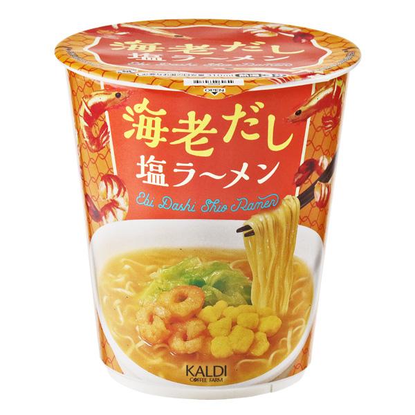 キャンプごはんにアジア麺!『カルディコーヒーファーム』のおすすめインスタントラーメン6選☆_5