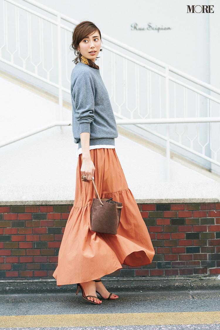 【今日のコーデ】<土屋巴瑞季>お天気回復の願かけ!シックに華やぐダスティオレンジのスカートで職場のムードメーカーに_1