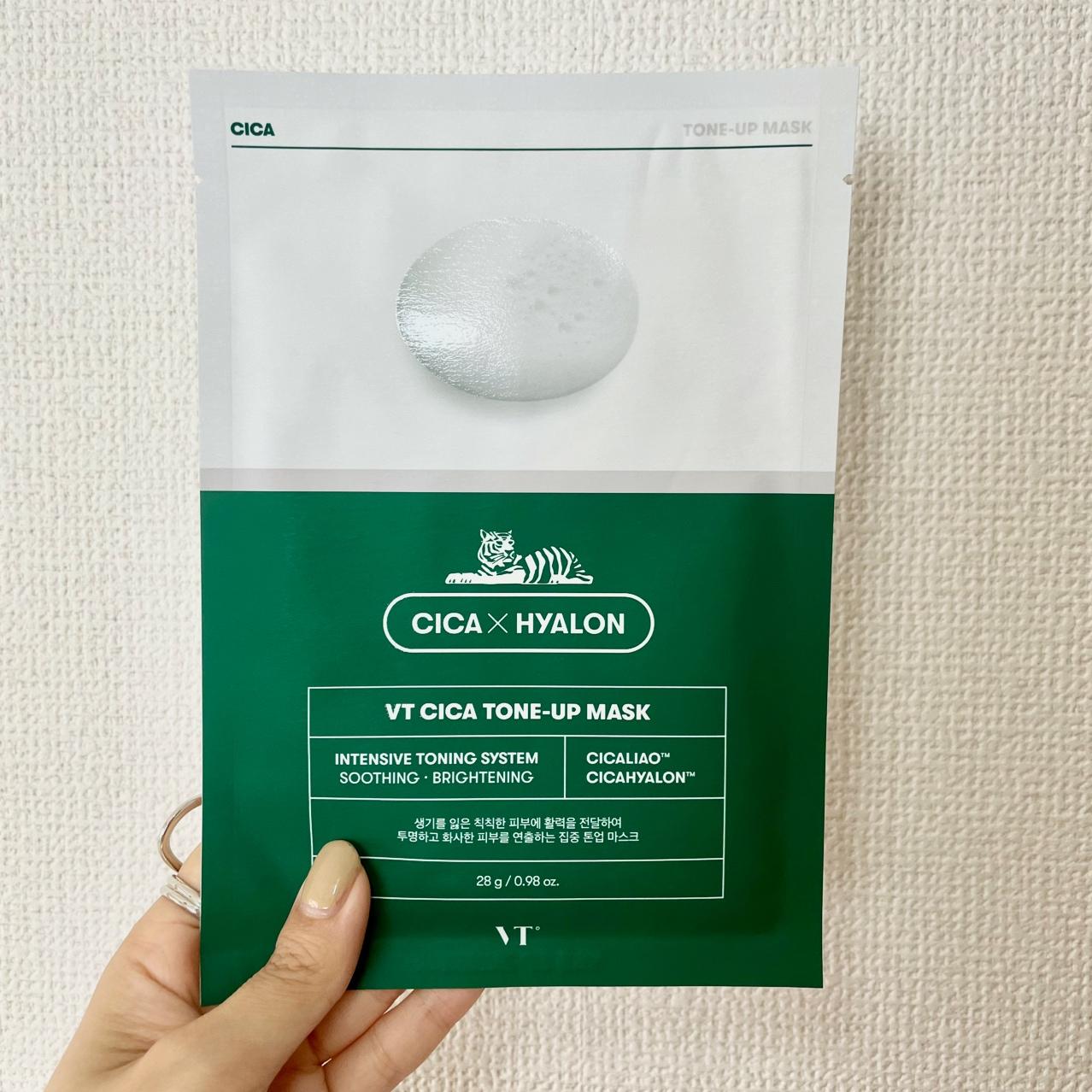 【韓国コスメ】この夏におすすめ!人気のVT商品☆_3