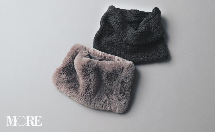 今から買い足すならこれ! 2019年冬のプチプラ名品たち 記事Photo Gallery_1_10