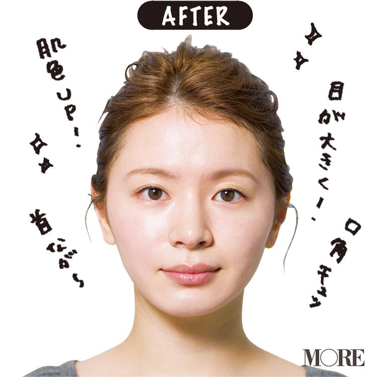 2019年の小顔は、朝1分のマッサージから!! 必殺「肌のアイロンがけ」で、すっきり小顔な一年を過ごそう♪_3