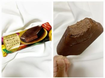 【チョコ好きさんに朗報♡】まるでガトーショコラ?!ファミマ限定のフローズンスイーツガトーショコラが美味しすぎ!