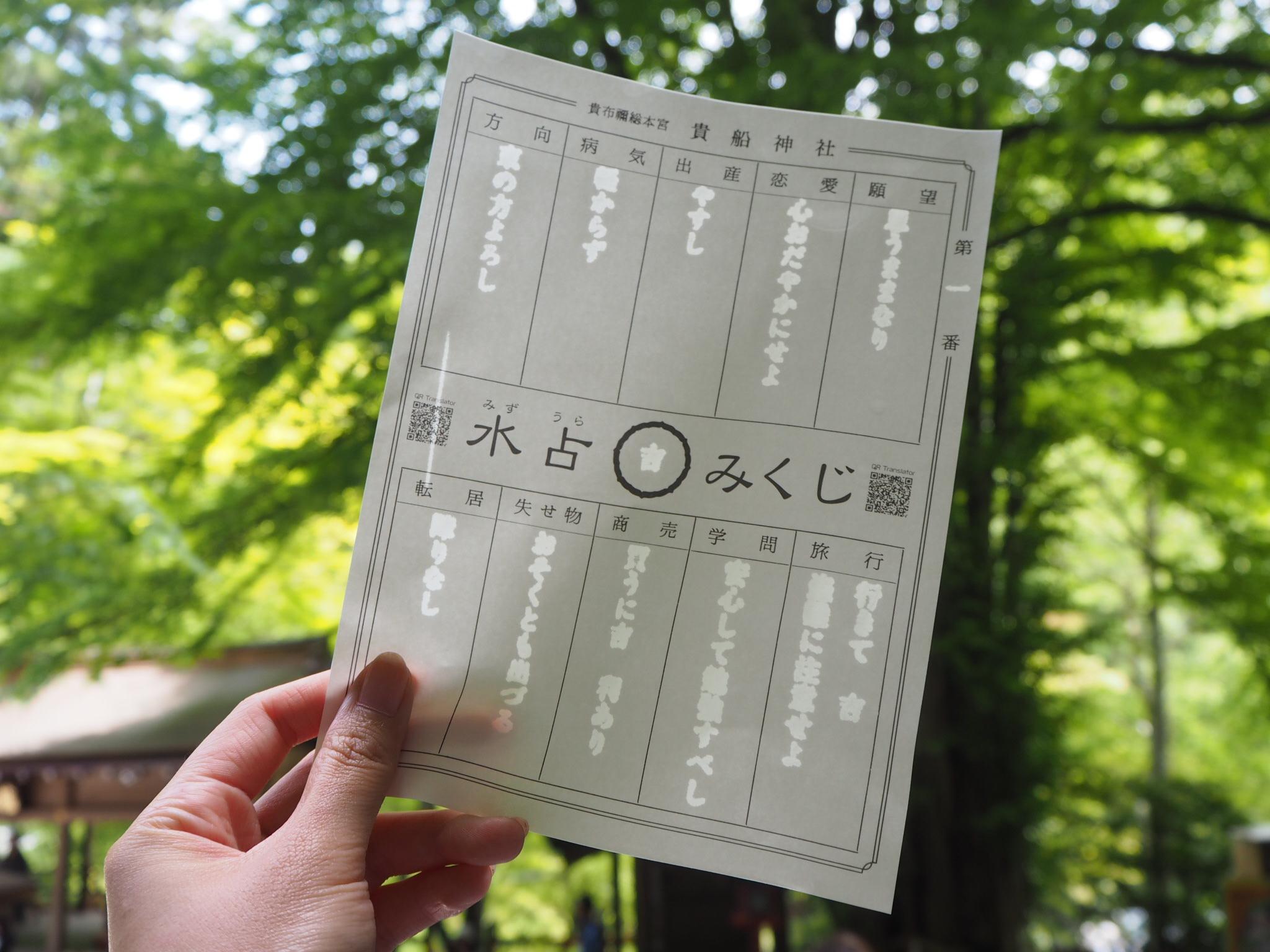 【女子旅におすすめ】京都で体験して最高だったベストメモリーまとめ♡_6