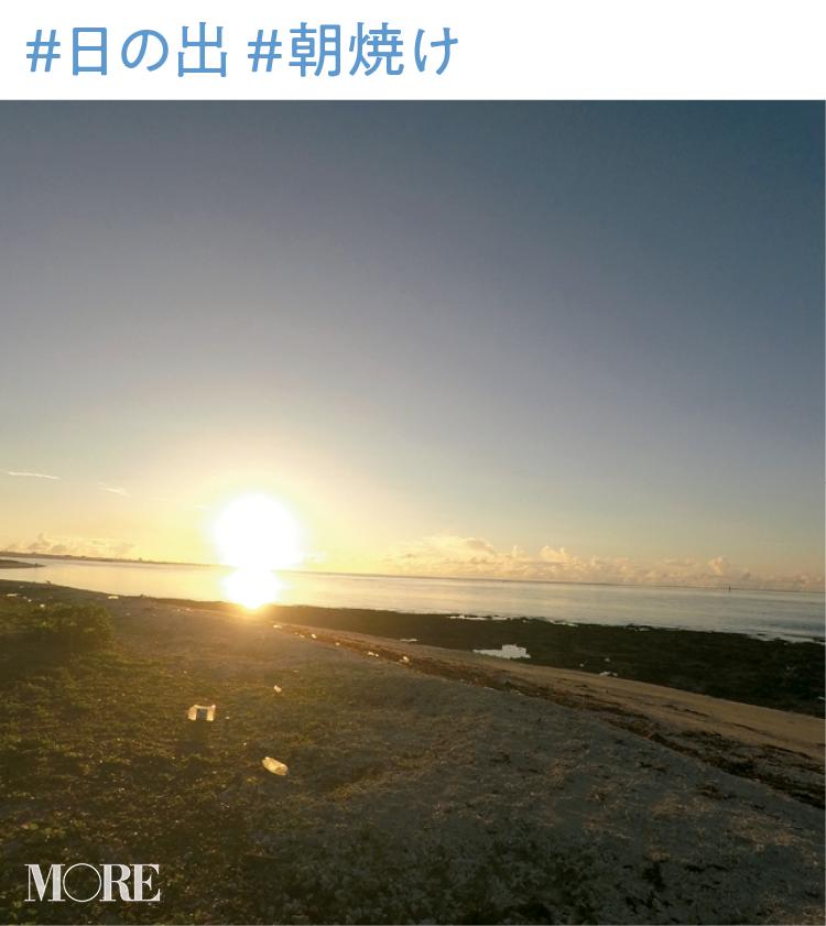 2019年の恋&結婚運アップに役立つ!! 彼を褒めるスキルも上がる恋愛♡SNS占い♡_4_2