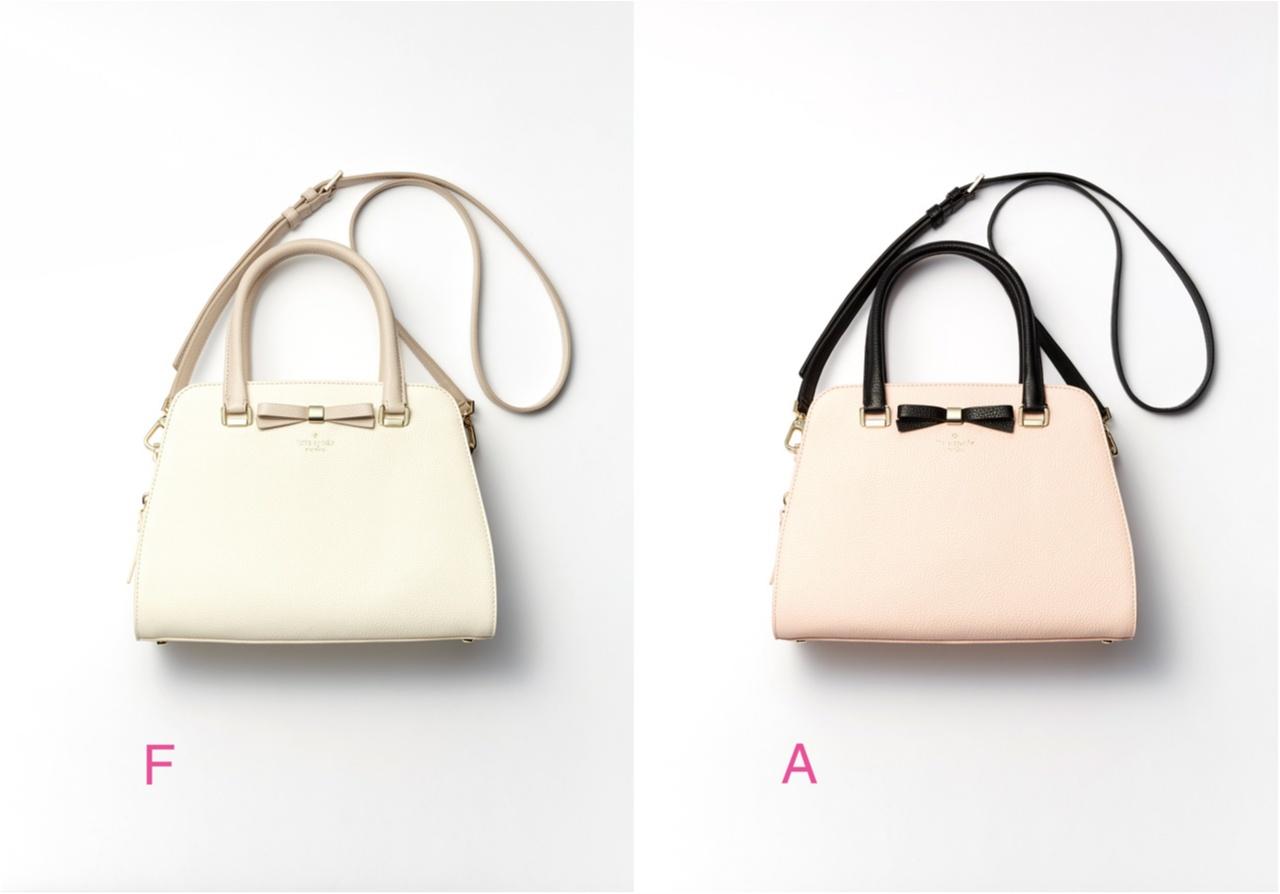 【応募終了】「ケイト・スペード ニューヨーク」最新バッグ&ウォレットを計42名様にプレゼント!_2