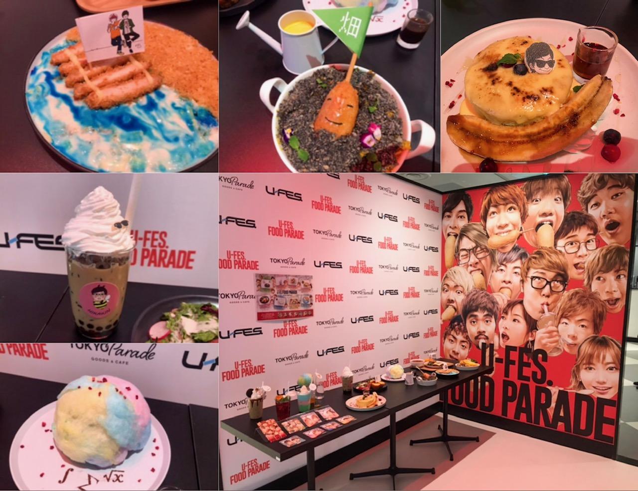 『渋谷PARCO』のおすすめグルメ7選。「未来日本酒店」や「ON THE CORNER」、限定コラボカフェ「U-FES. FOOD PARADE」も!_7