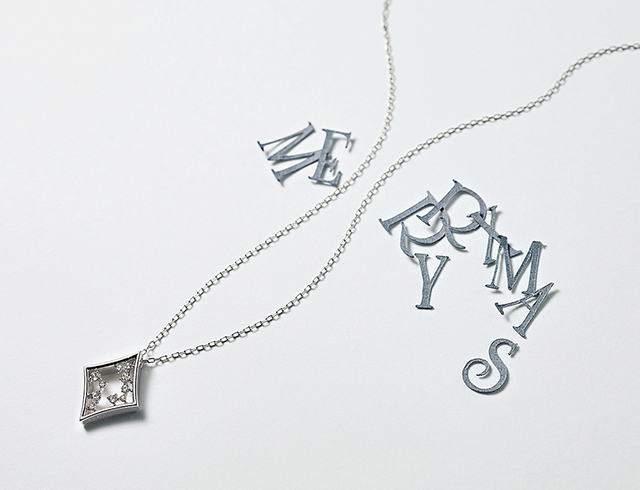"""今しか出合えない""""限定""""、一緒に過ごすのは""""毎日""""。ダイヤモンドと輝く冬の『JEWELRY TSUTSUMI』_7"""
