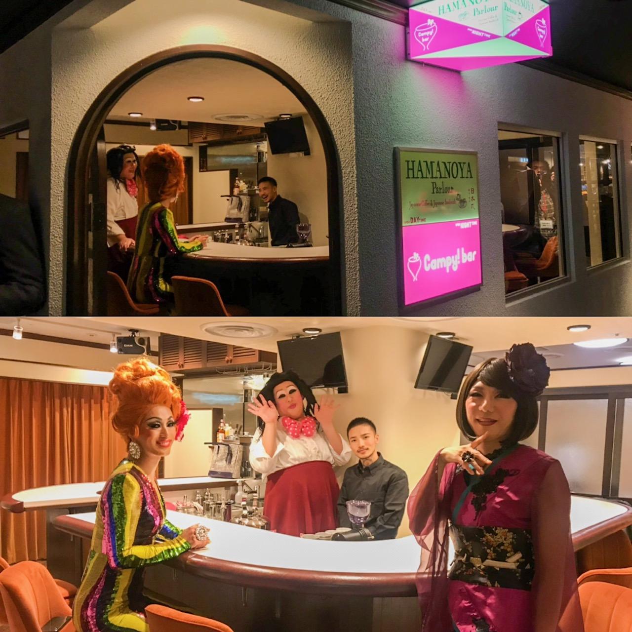 『渋谷PARCO』のおすすめグルメ7選。「未来日本酒店」や「ON THE CORNER」、限定コラボカフェ「U-FES. FOOD PARADE」も!_5